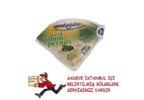 Efendioğulları Şavak Tulum Peyniri 500 Gr