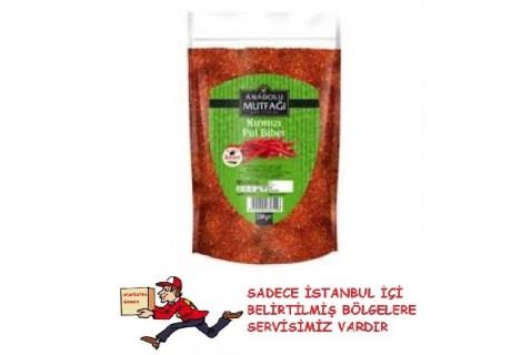 Anadolu Mutfağı Kırmızı Pul Biber 250 Gr