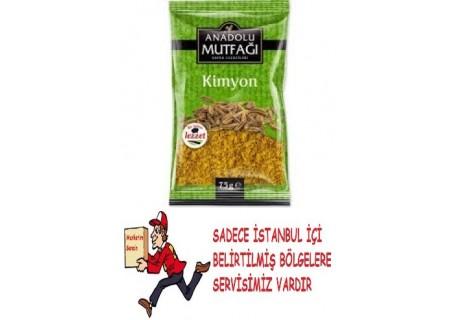 Anadolu Mutfağı Kimyon 75 gr